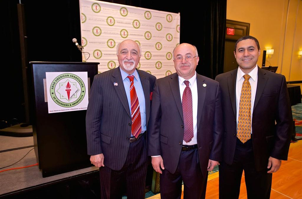 5th Annual Dinner Gala of the Arab American Association of Engineers and Architects